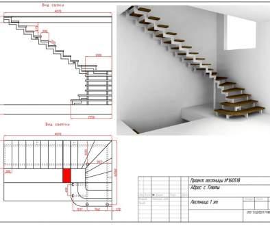 Проект лестницы