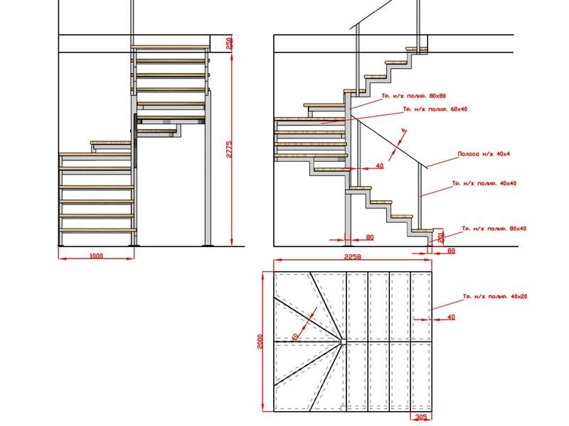 Чертежи лестницы для дома